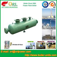 Buy cheap Green environmental protection waste oil boiler mud drum ASME certification manufacturer from wholesalers
