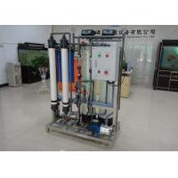 China Automatic Ultrafiltration Membrane System / Purifier 1000LPH 5000L/H on sale