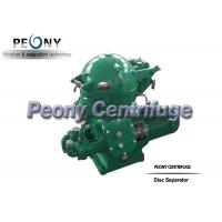 Quality PDSD Series Disc Centrifugal Separator Mineral Oil Centrifuge for sale