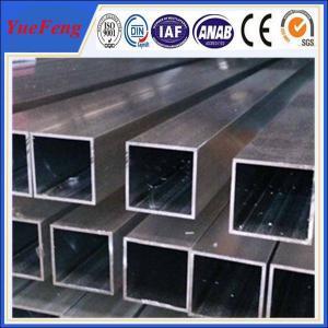 Quality Hot! aluminum square hollow tube, aluminum alloy tube profile, aluminium extrusion tube for sale