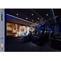 Buy 12 Seats Intdoor 5D Theater Cinema Equipment For Shopping Mall at wholesale prices