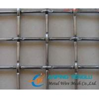 Quality Lock Crimped Wire Mesh/Screen for Sieve, Vibration, Buildings for sale