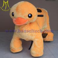 China Hansel new kiddies ride amusement park parts mall rides for sale