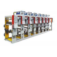 Quality Precision Multicolor Rotogravure Printing Press Machine With ISO 9001 ASY-600/800/1000 for sale