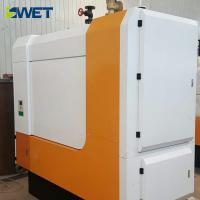 Quality Low Noise 400 Kg Industrial Steam Boiler , Biomass Hot Water Boiler For Hotel for sale