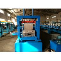 Buy Fast Size Changing U Channel Roll Forming Machine 9.5mx1.8mx1.4m Dimention at wholesale prices