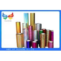 Quality Transparent Holographic Lamination Film Multiple Extrusion , Width 300-1300mm for sale