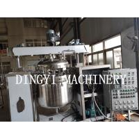 Quality Multi Functional Cosmetic Cream Mixing Machine / Metal Lotion Manufacturing Equipment for sale