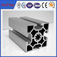 Quality Hot! aluminum profile section producting line industrial aluminum extrusion 40x40 profile for sale