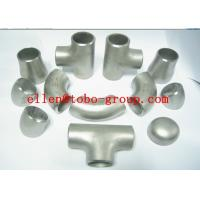 Quality Copper Nickel 9010 Pipe Fittings Concentric /  Eccentric Reducer for sale