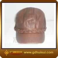 Quality leather blank 6-panel baseball cap for sale
