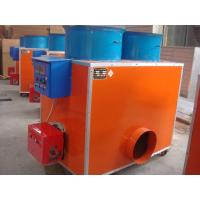 Auto fuel-burning heater - Poultry fan , Poultry equipment