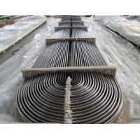 Quality ASTM A268 TP405 / TP409 / TP409S / TP410 / TP430 /TP439 /TP444 / TP446 Stainless Steel U Bend Tube for sale