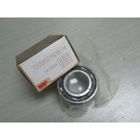 Quality High Precision Angular Contact Ball Bearing 7005A5TYNDBLP4 double raw for sale