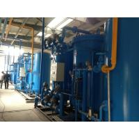 Quality PN-300-595 99,9995% nitrogen gas generator for cooper pipe/cooper strip/cooper sheets annealing for sale