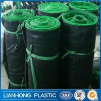 Quality agricultural shade net, sun shade net, HDPE shade net for sale