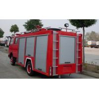 Buy Dongfeng jingka double rows water fire engine at wholesale prices