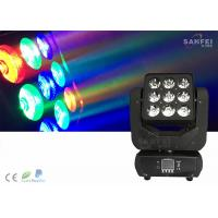 Quality 9Pcs 12W Matrix Wash Lighting RGBW 4 in 1 stage Light  LED Disco Show Light for sale