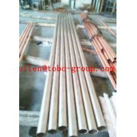 Quality Copper Nickel tube/pipe C70600, C71500 Copper Nickel Weldolet – Cu-Ni Weldolet C70600(90:10), C71500 (70:30), C71640 for sale