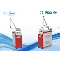 Quality best cheap Q-Swtiched Nd Yag Laser Machine FMY-I Tattoo Removal Machine for sale