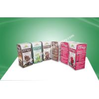 China Colorful Fruit Juice Paper Packaging Boxes Recyclable With Auto-Lock With Gloss Lamination on sale