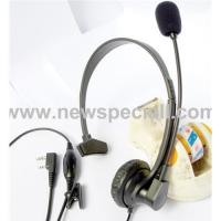 Buy cheap Fully rotating boom microphone for interphone from wholesalers