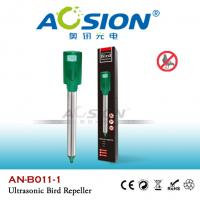 Buy Advanced Ultrasonic Animal pigeons Repeller at wholesale prices