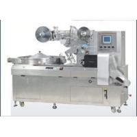 Buy ball lollipop wrapping machine with feeding syatem ALD-250B(upgraded) at wholesale prices