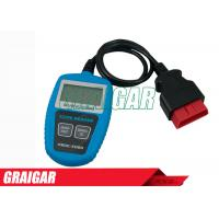 Quality Colorful Auto Car Scan Tool All OBD2 / EOBD / JOBD Car Fault Code Reader T59 with Multilingual for sale