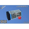80% Off Black Compatible Printer Ink Cartridges Eposon Pro 4880 for sale