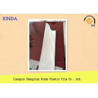 Quality Durable Seven In One Plastic Garbage Bags Liner System Eco Friendly for sale
