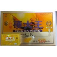 Quality Ying Da Wang Sex Pills Products for sale
