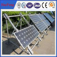 Quality Tin Roof PV Solar Panel Aluminum Mounting System , solar brackets, commercial solar system for sale