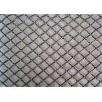 Quality 2000 Filtration Accuracy Crimped Wire Mesh / Mine Sieving Mesh Heat Resistant for sale