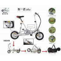 China 12'' Folding Electric Bike with EN15194 on sale
