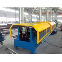 Buy cheap High Quality c & z channel rolling machine c & z channel rolling machine channel from wholesalers