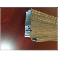 Quality Anodised 6063 T5 / T8 Square Industrial Aluminum Profile For Window / Door Channel for sale