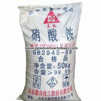 Quality OEM Fertilizer Packaging Bags PP Woven Sacks for Packing Ammonium Nitrate for sale