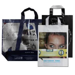 China Custom Printed Bag (BC-A07) on sale