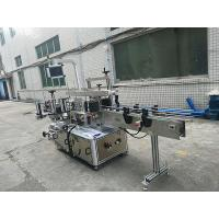 Quality Self Adhesive Sticker Double Sided Bottle Labeling Machine Full Automatic for sale