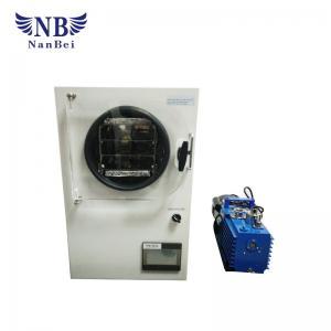 Quality 1~2kg Wholesale Minitype FoodLyophilizer TF-HFD-1 Vacuum Freeze Dryer for sale