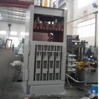 Quality Small Power Manual Operation Vertical Machine for Different Kinds Material for sale
