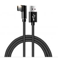 Quality Fashion Popular Type C Charging Cable Fast Charging  Import Chip Tpe Material 1m Length for sale