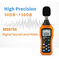 China A and C Characteristics Polarized Capacitive Microphone Digital Sound Level Meter Measurement Range 30-130dB for sale