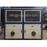 Buy cheap 44hp V Type Bitzer Compressor Semi Hermetic Condensing Unit For Industrial Chiller Room from wholesalers