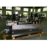 Quality Full Automatic Blister Packing Machine for paper PVC blister package for sale