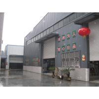 Hangzhou Mingfeng Manufacturing And Trading Co.,Ltd