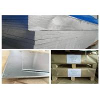 Quality High Hardness 7075 Aluminum Stock , Hard Alloy 12 Gauge Aluminum Sheet Metal for sale