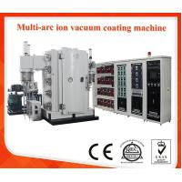 Quality Vertical PVD Vacuum Coating Machine , Multi Arc Ion High Vacuum Plating Machine For Metal Parts for sale