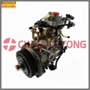 Quality VE Distributor Injection Pump  NJ-VE4/11E1800L025 VE Diesel Pumps for JMC JX493ZQ5C for sale